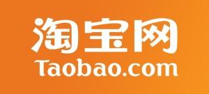 taobao-1024x463
